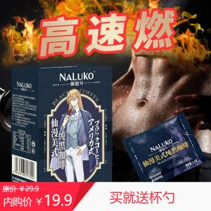 【JD旗舰店】苏卡 仙漫美式纯黑咖啡 32g*1盒